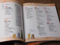ビールつまみ発売04