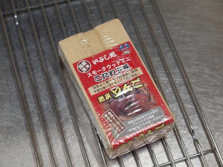 鶏むね肉燻製05
