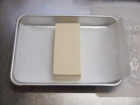 豆腐みそ漬け04
