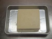 豆腐カプレーゼ・バジルソース34