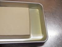 豆腐カプレーゼ・バジルソース36