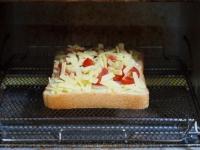 バジルピザトースト24