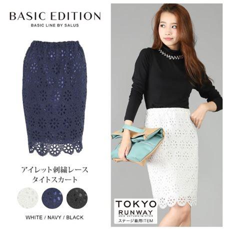 アイレット刺繍レースタイトスカート1