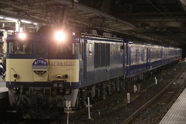 EF641031+24系 2014 4/29