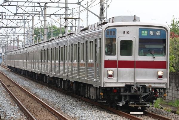 9101F 2014 5/1