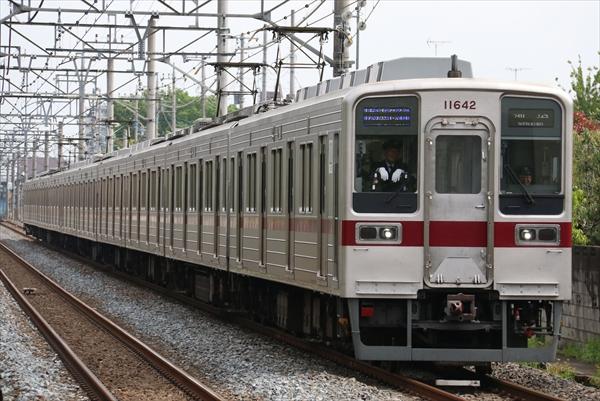 11642F+11438F 2014 5/1