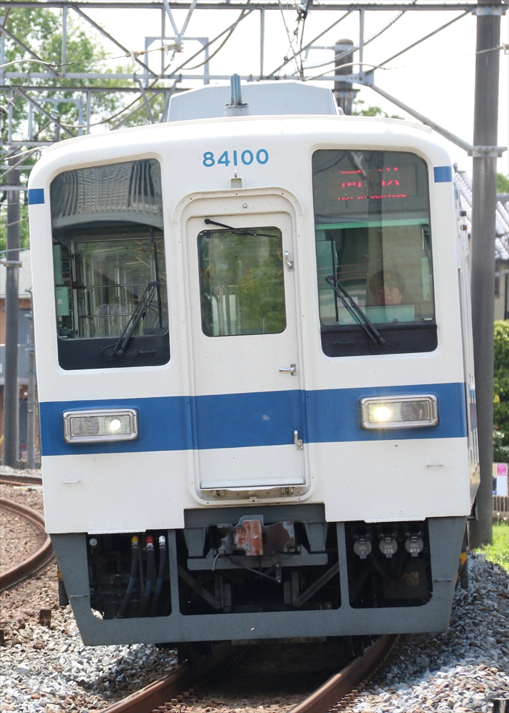81100F 2014 5/1