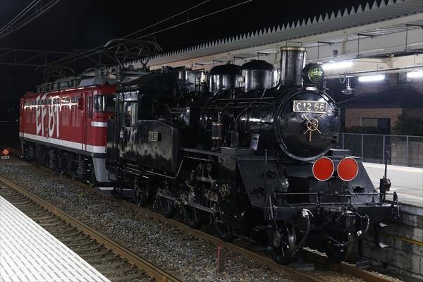 EF8195+C1166 Part2 2014 5/14
