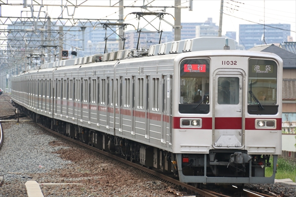 11032F 2014 5/15