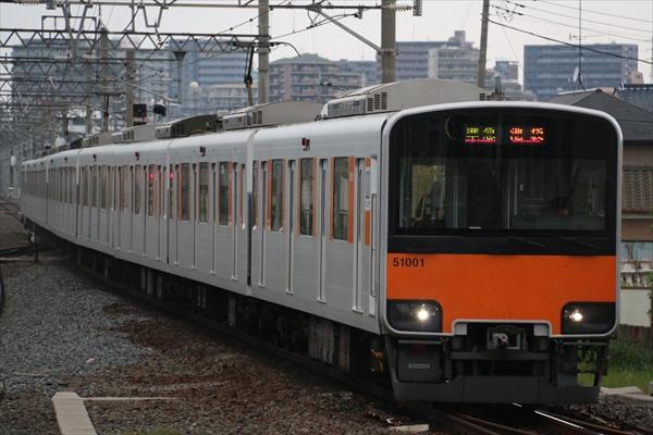 51001F 2014 5/15 17:15