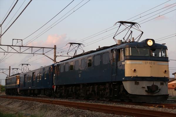 EF6019+マニ50 2185+EF65501 2014 5/23 Part3