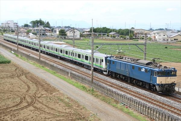 EF641030+E233系 H010編成 2014 5/27