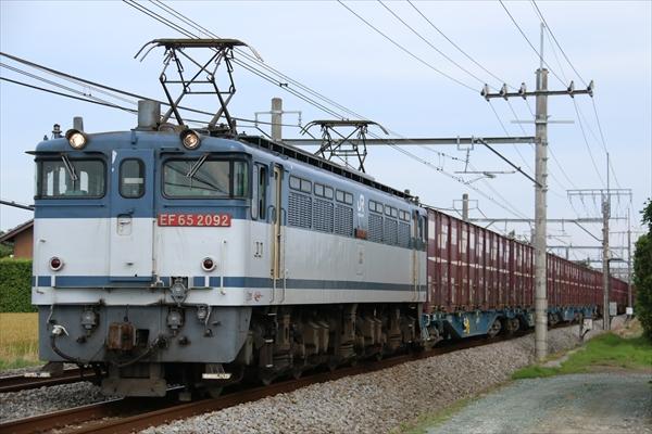 EF652092+コキ 2014 5/27