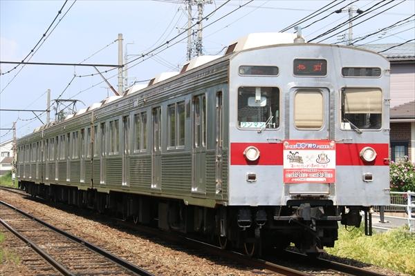 8500系 T1編成 2014 5/31