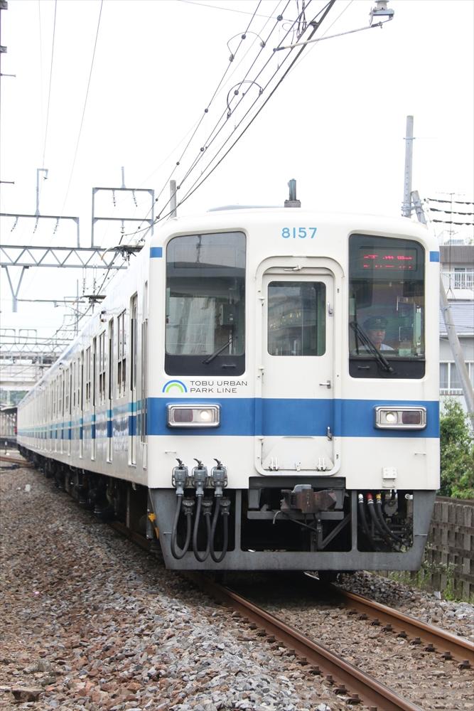 8157F 2014 6/9