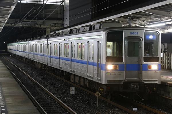 11652F 2014 6/9