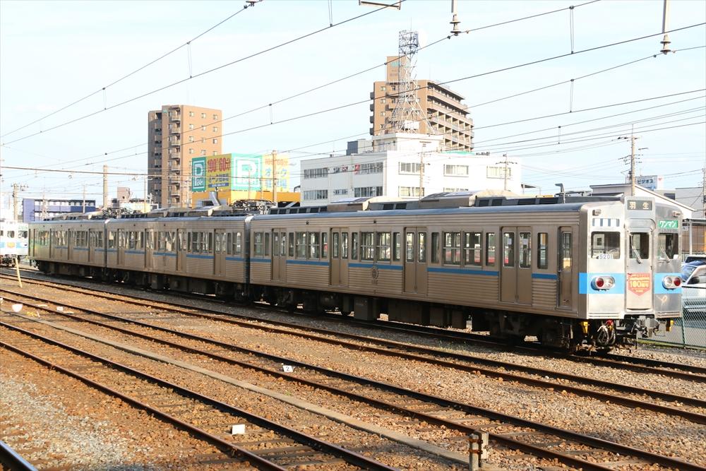 5001F 2014 6/14
