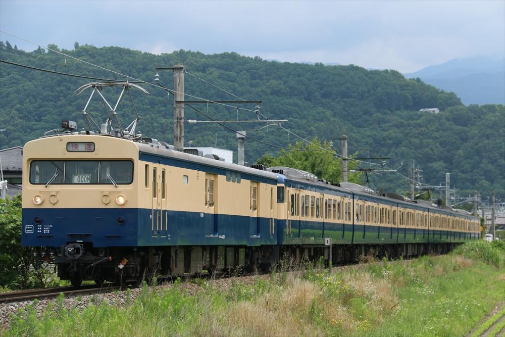 クモユニ143-1+115系 C1編成 2014 7/20