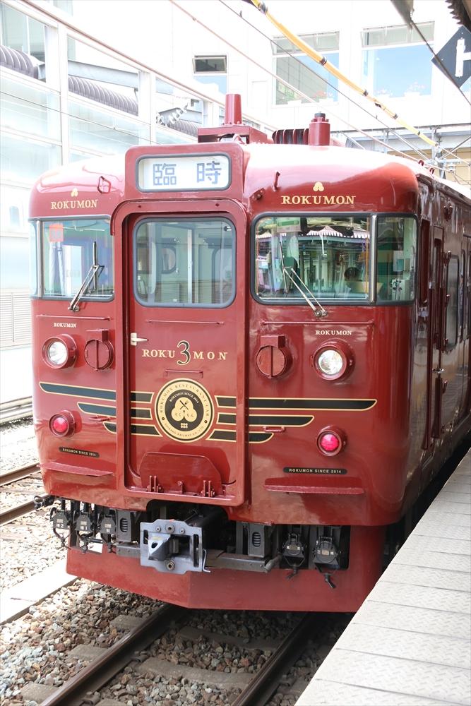 115系 ろくもん 2014 7/20