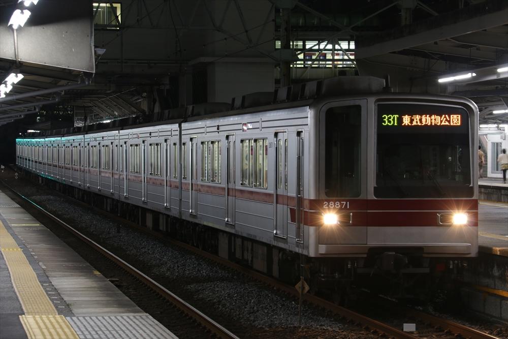 21871F 2014 8/2
