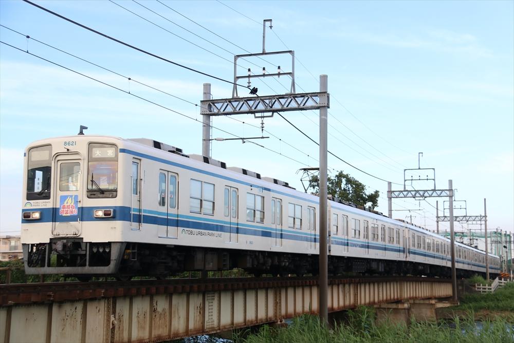 8155F+8521F 2014 8/2
