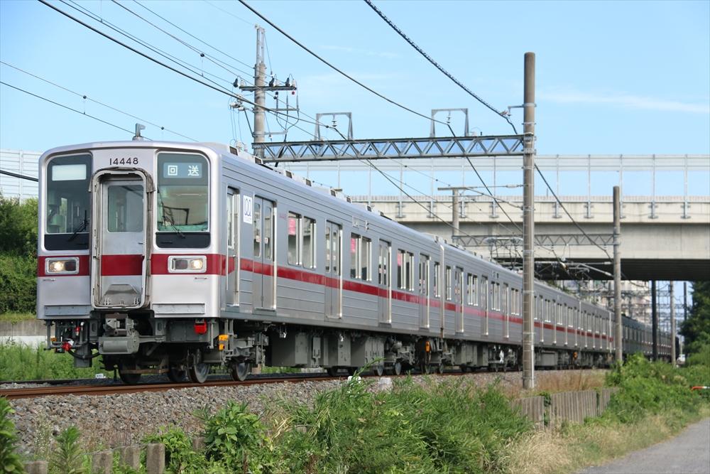 11664F+11448F 2014 8/7