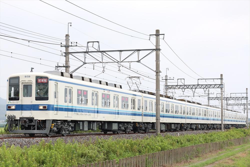 8159F 復路 2014 8/18