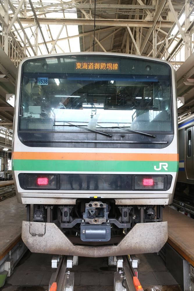 U538編成 2014 8/23