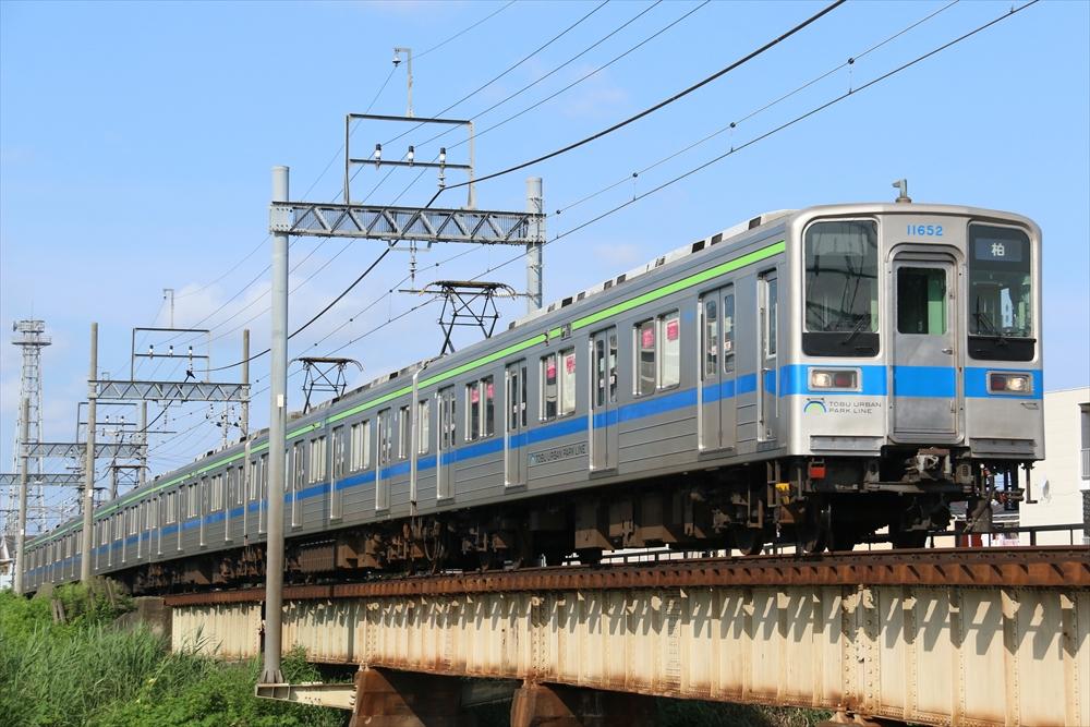 11652F 2014 9/3