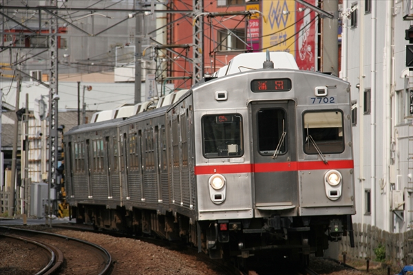 7902F 2014 2/19