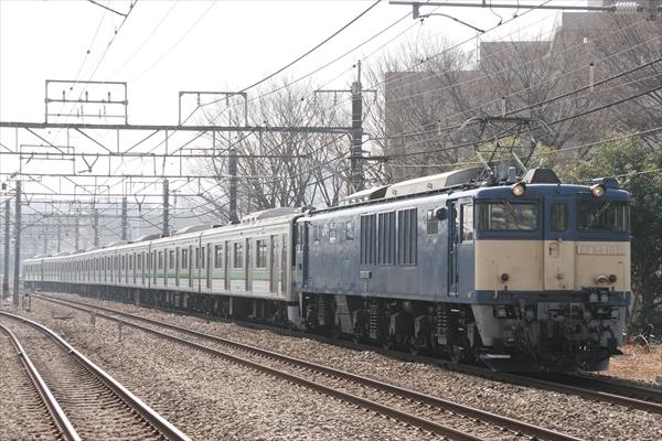 EF641031+205系ナハ14編成 2014 2/26