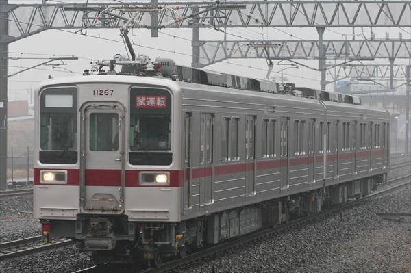 11267F 2014 3/5 板倉東洋大前