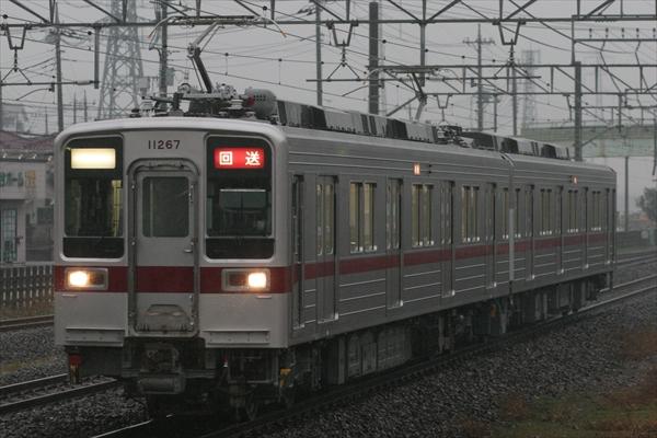 11267F 2014 3/5 杉戸高野台