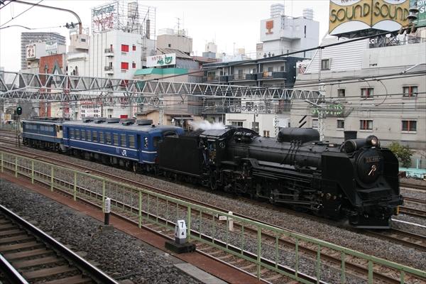 D51498+オヤ12-1+EF65501 2014 3/7