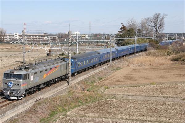 EF510-509+24系 2014 3/8