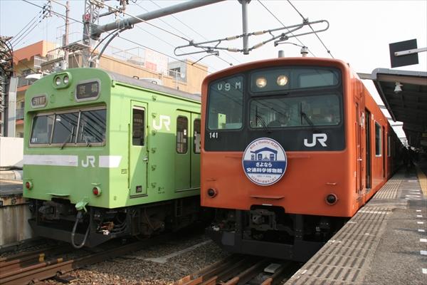 103系 NS401編成+NS406編成&201系 LB16編成 2014 3/17