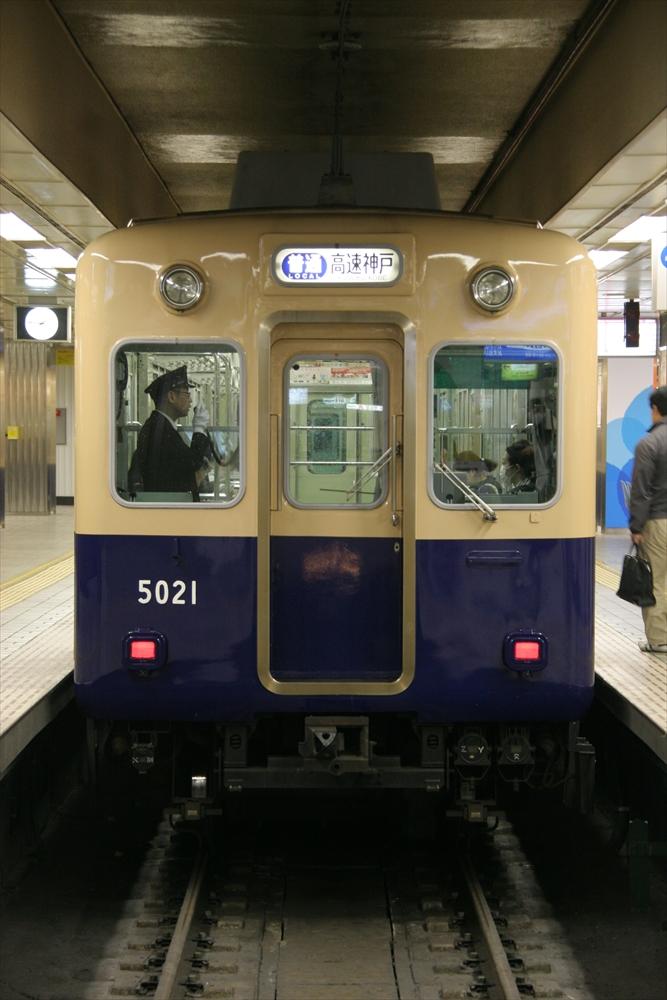 5021F 2014 3/18