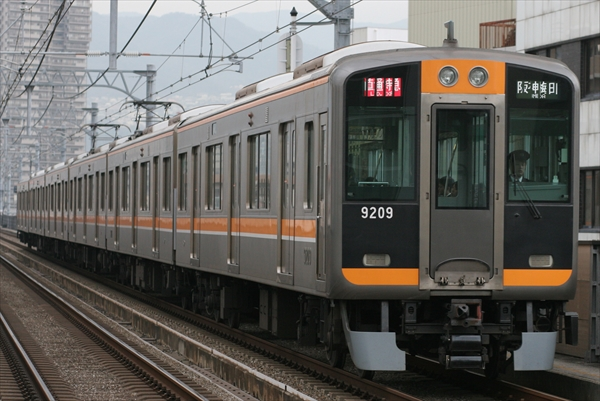 9209F 2014 3/18
