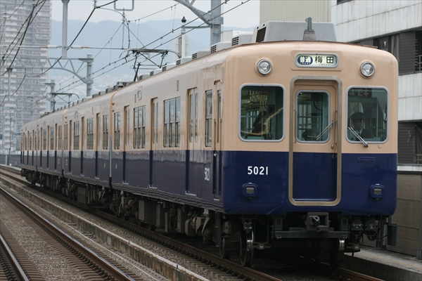 5021F 2014 3/18 15:57