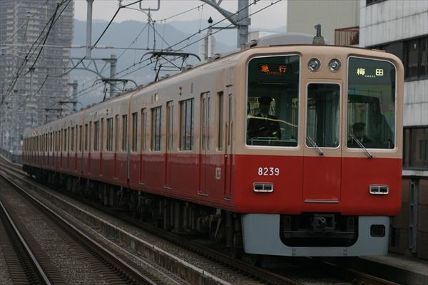 8239F 2014 3/18 16:29
