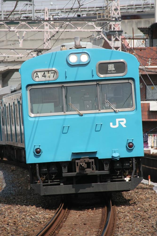 103系 J401編成 2014 3/19 11:09