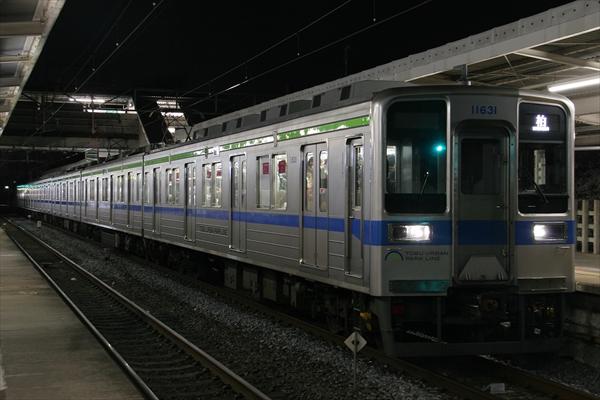 11631F 2014 3/31