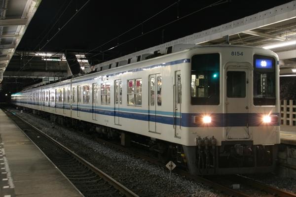 8154F 2014 3/31