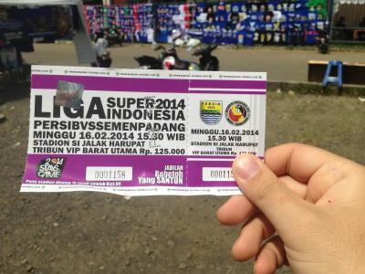 インドネシアサッカーチケット