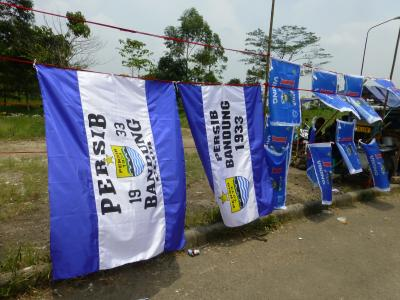 インドネシアサッカークラブエンブレム