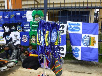 インドネシアサッカーマスク