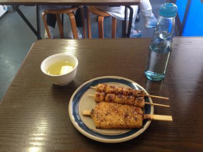 上坂商店 五平餅