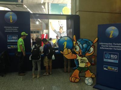 リオ空港インフォ