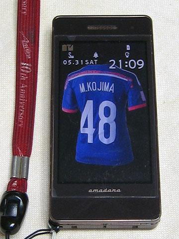 0531akb48.jpg