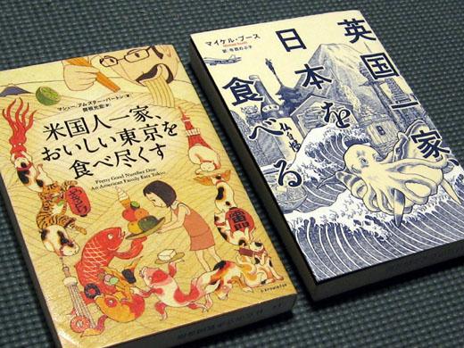 book0818.jpg